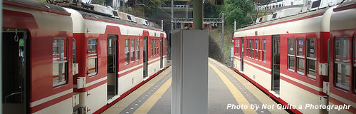 神戸電鉄の12年3月期は純損益25.98億円の一転赤字へ