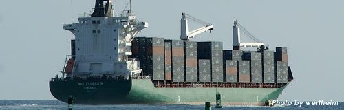 NSユナイテッド海運の第2四半期は純損益4億円の一転赤字へ