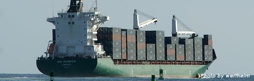 海運大手の日本郵船・商船三井・川崎汽船は通期赤字見通し