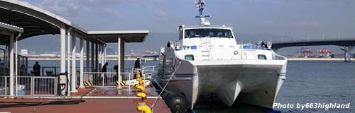 神戸の三セクで高速船運航の「海上アクセス」が再生法申請へ