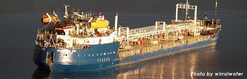 海運業「開成通商」が民事再生法を申請