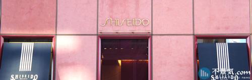 資生堂がホテル・旅館向け業務用化粧品から撤退へ