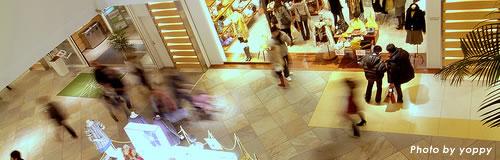 鳥取の複合施設管理「米子近代開発」が民事再生法を申請