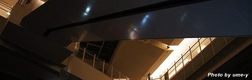 茨城・坂東のショッピングセンター運営「つくば管財」が特別清算
