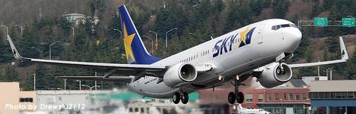 スカイマークが米子空港から撤退検討、成田・関西に続き