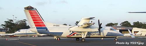 豪地方航空の「スカイトランス」が運航停止、事後処理一任