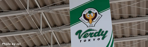 ネクシィーズが「東京ヴェルディ」の支援断念、チーム運営に暗雲