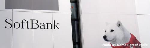 ソフトバンクが米動画配信「Ustream」へ18億円の出資、筆頭株主も