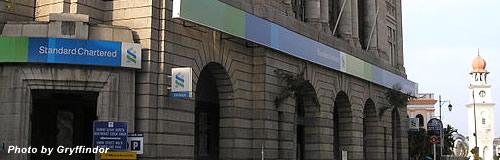 英銀大手「スタンダードチャータード」が4000名の人員削減へ