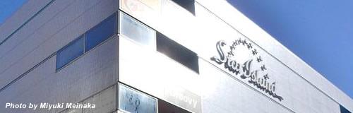 近鉄百貨店が商業施設「四日市スターアイランド」の運営撤退