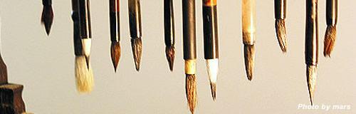 宮城の高級毛筆製造「松泉堂」が破産決定受け倒産、仙台御筆