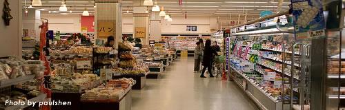 島根の「さんのあデパート」運営会社が自己破産申請し倒産