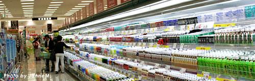 茨城のスーパー「マルヘイストア」が民事再生法を申請