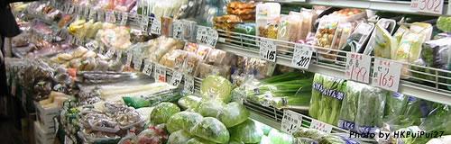 愛知・西尾のスーパー「生鮮市場ビッグママ」が自己破産申請