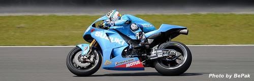スズキが二輪車レース最高峰「モトGP」の参戦を一時休止