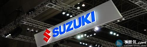スズキがGMとの合弁事業「CAMI」から撤退、カナダの生産工場