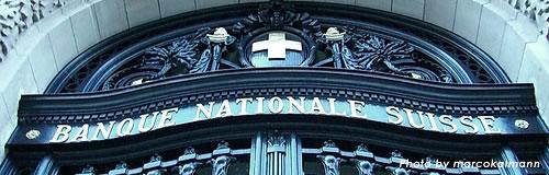 スイス中央銀行、奥の手「自国通貨」売りの為替介入へ