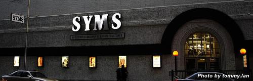 米衣料品チェーン「シムズ」「ファイリーンズ」が破産法11章申請