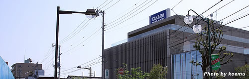タカラトミーの15年3月期は純損益14億円の赤字へ、トレカ不振