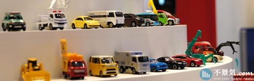 タカラトミーがミニカー「トミカ」を25%値上げ、製造コスト増加で