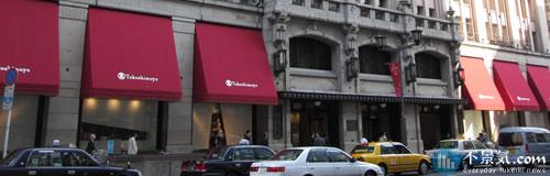 百貨店の売り上げ減が止まらない・年末商戦は終戦