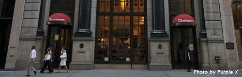 高島屋がニューヨーク店を6月で閉店、店舗ビルも売却へ