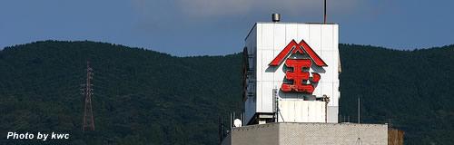 佐賀・伊万里の百貨店「伊万里玉屋」が2016年1月で閉店