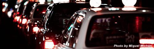 新潟のタクシー会社「東新タクシー」が自己破産申請し倒産