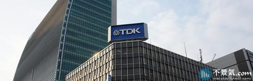 TDK・世界で8000人の人員削減、工場閉鎖で