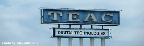 ティアックが子会社の富士吉田事業所を9月末で閉鎖