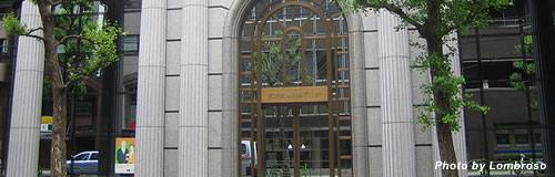 東京穀物商品取引所が解散へ、上場商品は13年2月に移管