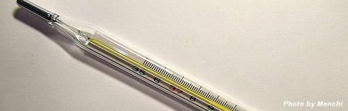 静岡・三島の温度計製造「三須計量器製作所」が破産