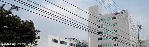 東海理化の17年3月期は90億円の最終赤字へ、製品保証費