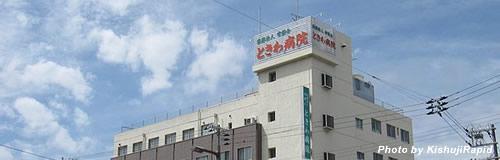 大阪「ときわ病院」経営の「常磐会」に破産開始決定