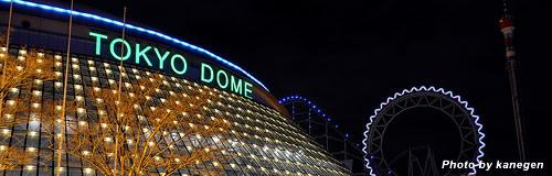東京ドームの12年1月期第2四半期は純損益27.30億円の赤字