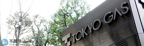 東京ガスの第2四半期は純損益80億円の赤字見通し