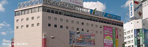 東急プラザ渋谷が来年3月22日で閉店、49年の歴史に幕