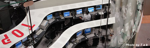 高木証券の希望退職者募集に27名が応募、想定の1割減