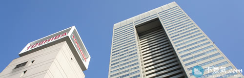 東芝が取立不能のおそれ、子会社の取引先2社が経営破綻