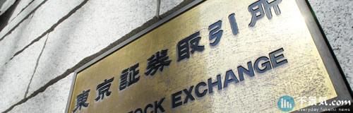18年の上場倒産は「日本海洋掘削」のみ、上場廃止は3社