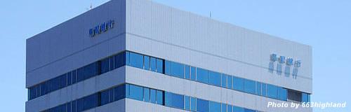 鳥取銀行が取立不能のおそれ、「鳥取大丸」の私的整理で