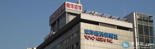 2009年・日本株は上昇見込み、ディフェンシブ銘柄中心に