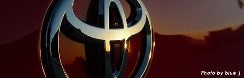 トヨタは4369億円の赤字、次期も5500億円の赤字へ