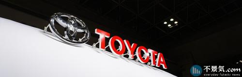 トヨタの第2四半期は325億円の営業赤字に転落、通期未定へ