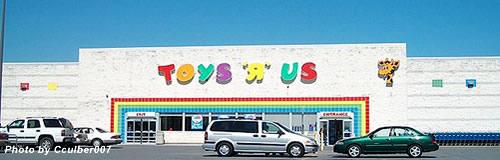米玩具販売大手「トイザらス」が破産法第11章を申請