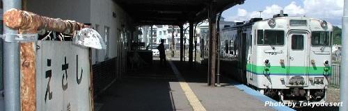 JR北海道が江差線の木古内・江差間を廃線へ、2014年初頭に