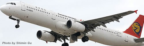 台湾の「トランスアジア航空」が運航停止、事故で会社解散へ