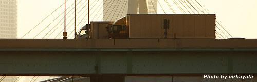 和歌山の「和歌の海運送」が自己破産申請し倒産