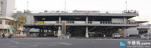 築地の仲卸「石塚商店」に破産開始決定