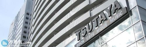 TSUTAYA展開の「CCC」が徳間書店を買収